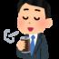 【缶コーヒーランキング】本当に美味い缶コーヒーはどれだ総選挙!仕事の疲れを癒す大人必須アイテム缶コーヒー微糖編♪【BOSS(ボス)】【ジョージア】【WONDA(ワンダ)】【FIRE (ファイヤー)】