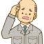 【ある意味有言実行?】浪速のクズ社長の『年末に風邪引く奴とか使われへんなぁ〜!』とは!?【社長の迷言(名言)&行動&言動&格言集⑨】【ゴミ社長】【ブラック企業】【すべらない話】【ホワイトバイト】【大阪】
