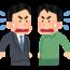 【ついにYouTuberまで登場!?】関西系トップYouTuberヒカルの実の兄のまえす(まえっさん)がゲスの極み乙女のボーカル川谷絵音にそっくりな件!
