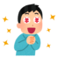 【奈良ならワンチャン!?】奈良と大阪の最低賃金の圧倒的差…大阪936円、奈良811円…奈良ならウチのドケチな会社もバイトの時給高騰にヒーヒー言わなくなる?