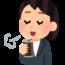 【仕事の息抜きの友!】美味しい缶コーヒー微糖ランキング!一体どのメーカーのどの缶コーヒが一番美味いんだ!?個人的TOP5を発表!