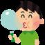 【ガムを噛む時代は終わった!?】最近ガム噛んでる人って減ったと思いません?あなたはガムを噛んでいますか?販売終了になった江崎グリコ「ウォータリングキスミント」に見るガム離れについて!