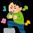 【昔のハイトーンはどこへ…】小渕健太郎「発声時頸部ジストニア」の影響か、お得意の高音域は大きなおじちゃん黒田俊介の圧倒的な声量に全てかき消された!?