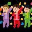 【第69回紅白歌合戦出場決定!】16年ぶりの快挙!DA PUMP紅白の舞台へ…現メンバーになって早10年!さらに進化したボーカルISSAの圧倒的歌唱力!