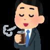 【缶コーヒーランキング】本当に美味い缶コーヒーはどれだ総選挙!仕事の疲れを癒す大