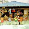 【駄菓子屋の未来…】子供達の夢の場所だがしかし…懐かしの駄菓子紹介と子供の頃の体験