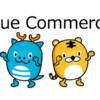 【最大手5社紹介!】ネット通販(ショッピング)は用途とタイミングと利便性だ!お買い