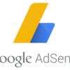 【最新版!アドセンスのマニュアル】Google AdSenseのマニュアル・ドメイン・レンタル