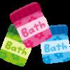 【疲れを癒す必須アイテム】おすすめバブランキング発表!あなたのお風呂を彩る炭酸ガ